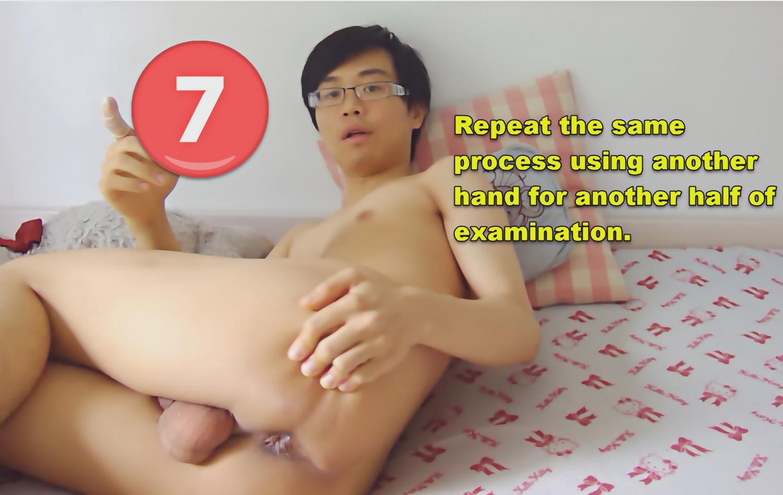 Anus insert3